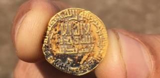 Conheça uma Moeda de Ouro com 1.200 anos de idade