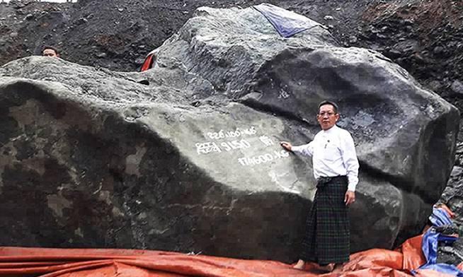 pedra-de-jade-nao-pode-ser-removida