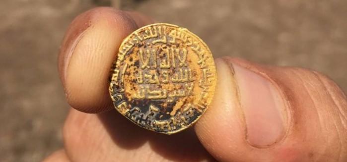 rara-moeda-de-ouro